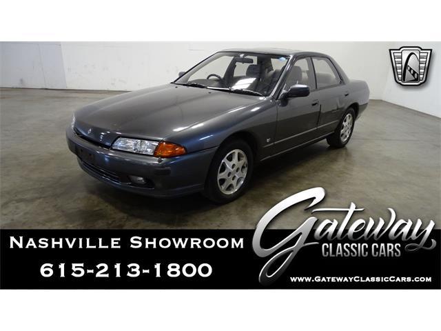 1991 Nissan Skyline (CC-1458330) for sale in O'Fallon, Illinois