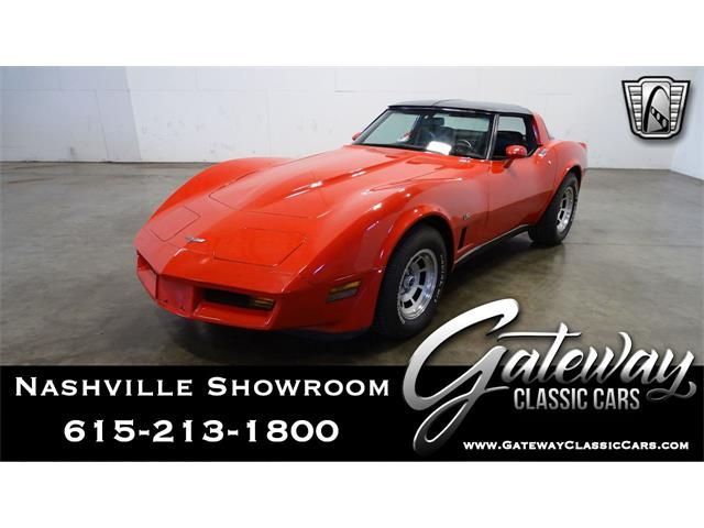 1980 Chevrolet Corvette (CC-1458334) for sale in O'Fallon, Illinois