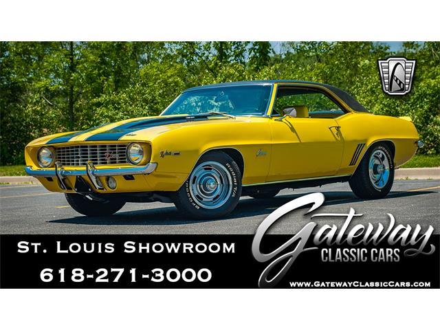 1969 Chevrolet Camaro (CC-1458352) for sale in O'Fallon, Illinois