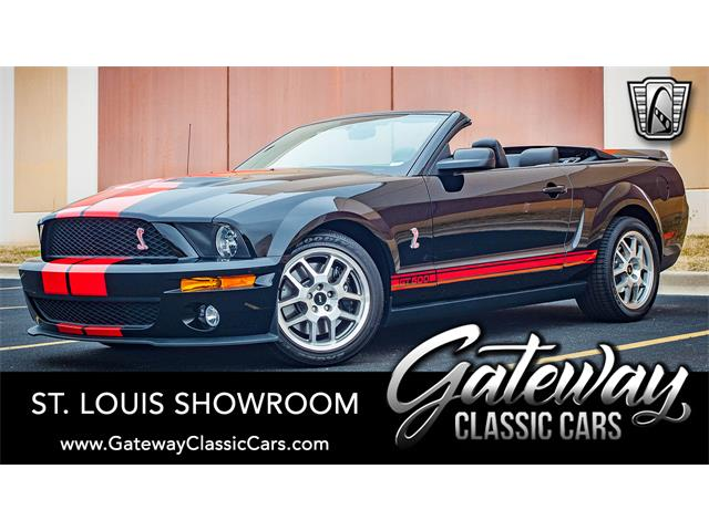 2008 Ford Mustang (CC-1458384) for sale in O'Fallon, Illinois