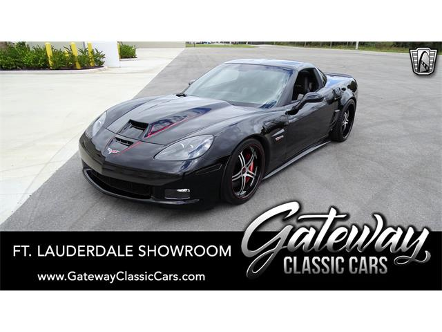 2007 Chevrolet Corvette (CC-1450839) for sale in O'Fallon, Illinois