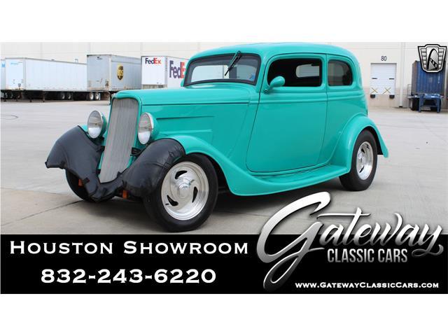 1933 Ford Victoria (CC-1458597) for sale in O'Fallon, Illinois