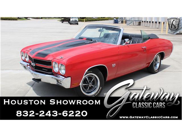 1970 Chevrolet Chevelle (CC-1450862) for sale in O'Fallon, Illinois