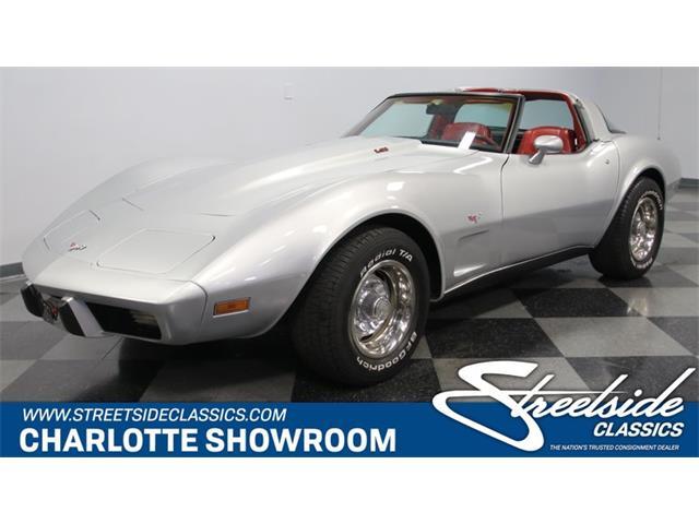 1979 Chevrolet Corvette (CC-1459092) for sale in Concord, North Carolina