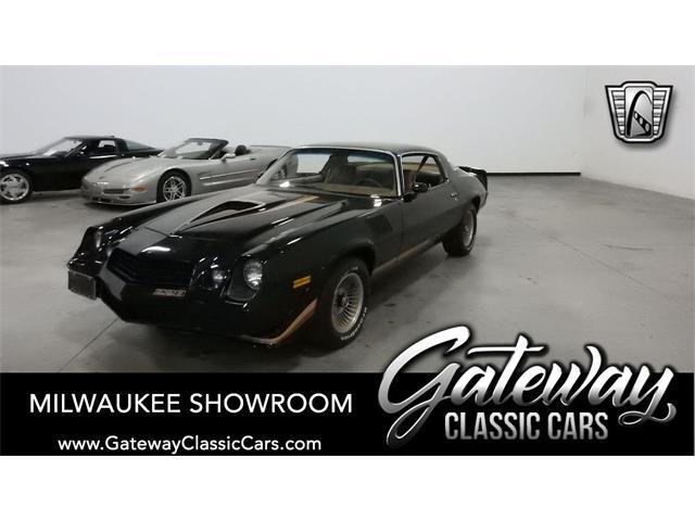 1979 Chevrolet Camaro (CC-1450091) for sale in O'Fallon, Illinois