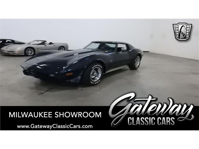 1977 Chevrolet Corvette (CC-1450935) for sale in O'Fallon, Illinois