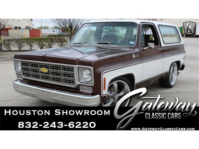 1978 Chevrolet Blazer (CC-1459603) for sale in O'Fallon, Illinois