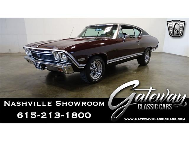 1968 Chevrolet Chevelle (CC-1459682) for sale in O'Fallon, Illinois