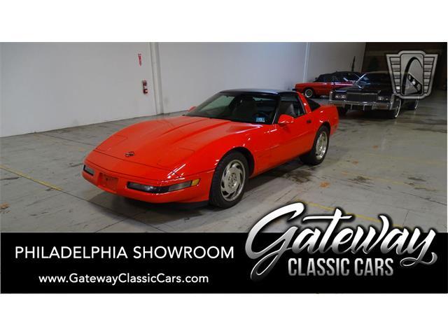 1995 Chevrolet Corvette (CC-1459701) for sale in O'Fallon, Illinois