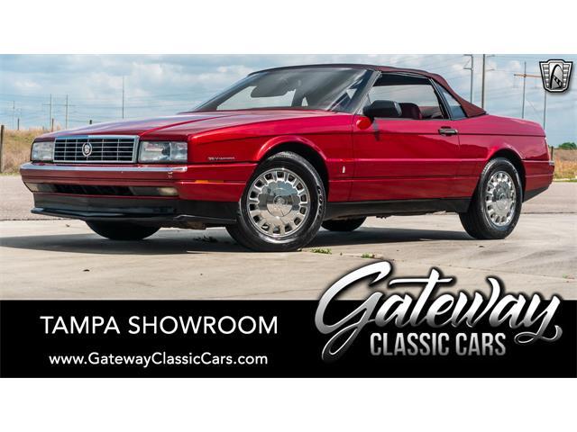 1993 Cadillac Allante (CC-1461576) for sale in O'Fallon, Illinois