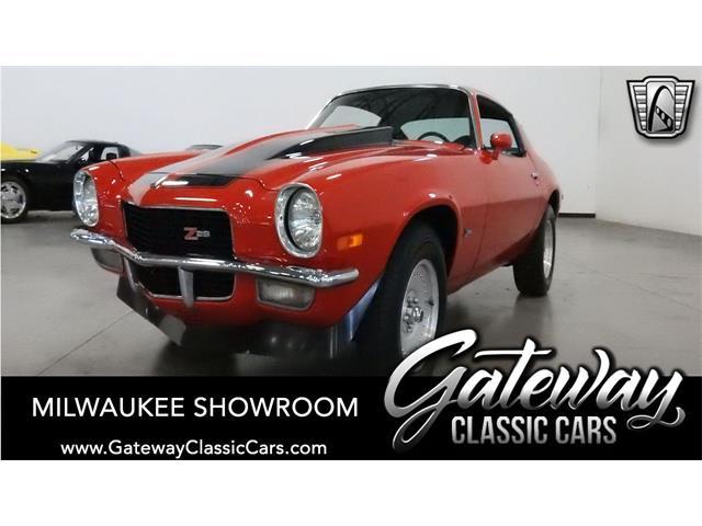 1973 Chevrolet Camaro (CC-1461873) for sale in O'Fallon, Illinois