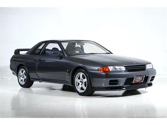 1989 Nissan Skyline (CC-1462149) for sale in Farmingdale, New York