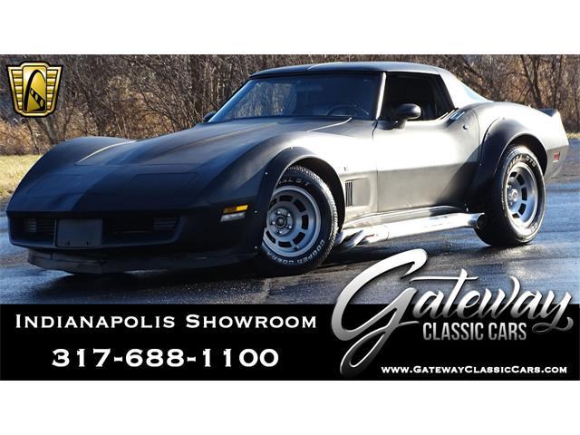 1980 Chevrolet Corvette (CC-1462229) for sale in O'Fallon, Illinois