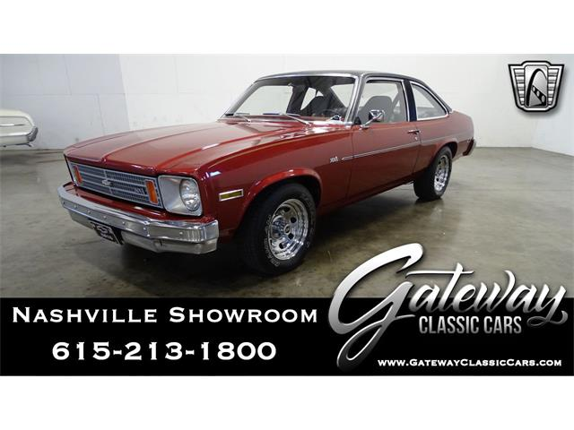 1975 Chevrolet Nova (CC-1462290) for sale in O'Fallon, Illinois