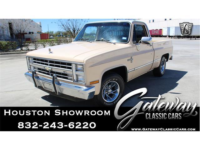 1987 Chevrolet Pickup (CC-1462376) for sale in O'Fallon, Illinois