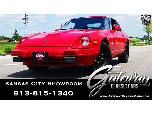 1983 Datsun 280ZX (CC-1463245) for sale in O'Fallon, Illinois