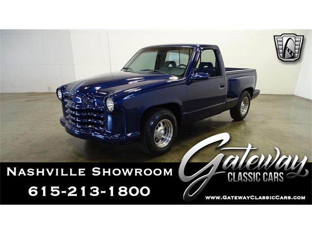 1992 Chevrolet C/K 1500 (CC-1463410) for sale in O'Fallon, Illinois