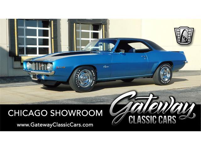 1969 Chevrolet Camaro (CC-1463542) for sale in O'Fallon, Illinois