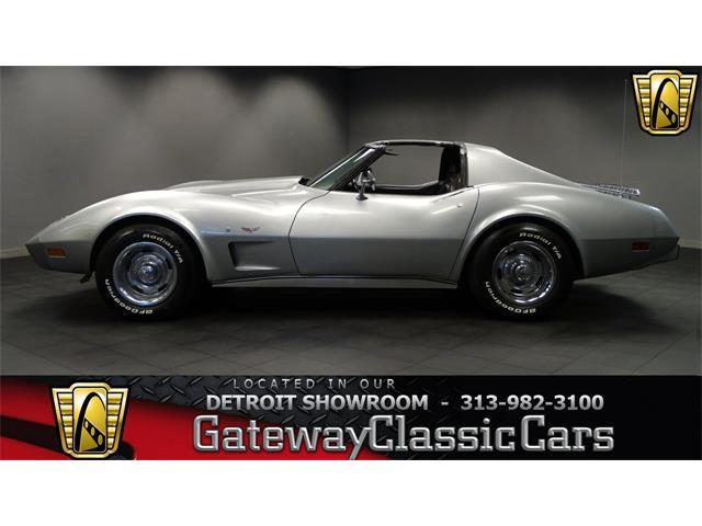 1977 Chevrolet Corvette (CC-1463557) for sale in O'Fallon, Illinois