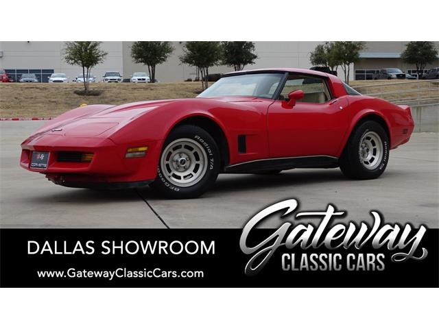 1980 Chevrolet Corvette (CC-1463585) for sale in O'Fallon, Illinois