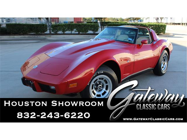 1978 Chevrolet Corvette (CC-1460464) for sale in O'Fallon, Illinois