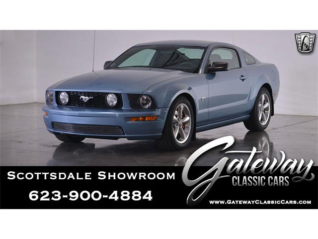 2006 Ford Mustang (CC-1460487) for sale in O'Fallon, Illinois