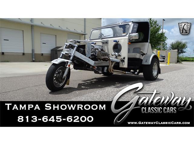 2000 Custom Trike (CC-1460509) for sale in O'Fallon, Illinois