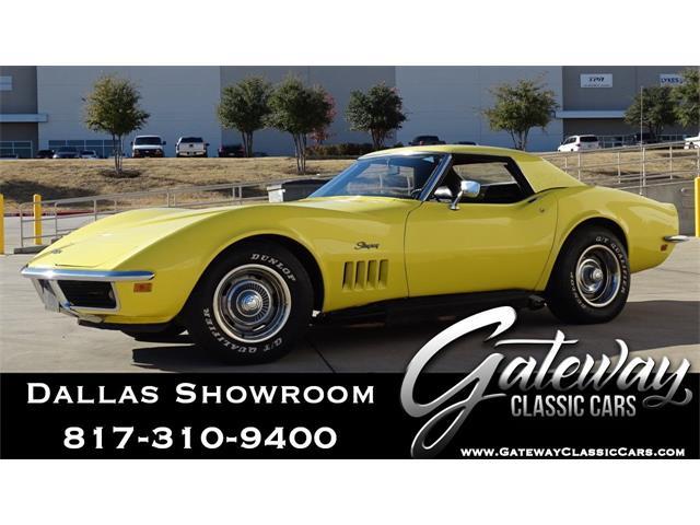 1969 Chevrolet Corvette (CC-1465321) for sale in O'Fallon, Illinois
