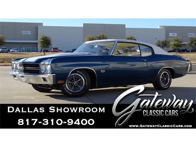 1970 Chevrolet Chevelle (CC-1465328) for sale in O'Fallon, Illinois