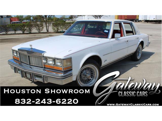 1977 Cadillac Seville (CC-1465379) for sale in O'Fallon, Illinois