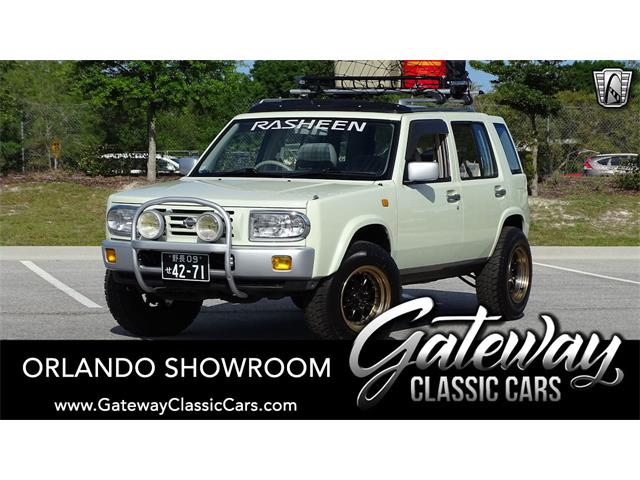 1995 Nissan Rasheen (CC-1465489) for sale in O'Fallon, Illinois