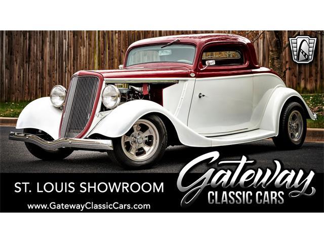 1933 Ford Coupe (CC-1465513) for sale in O'Fallon, Illinois