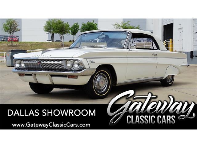1962 Oldsmobile Cutlass (CC-1465792) for sale in O'Fallon, Illinois