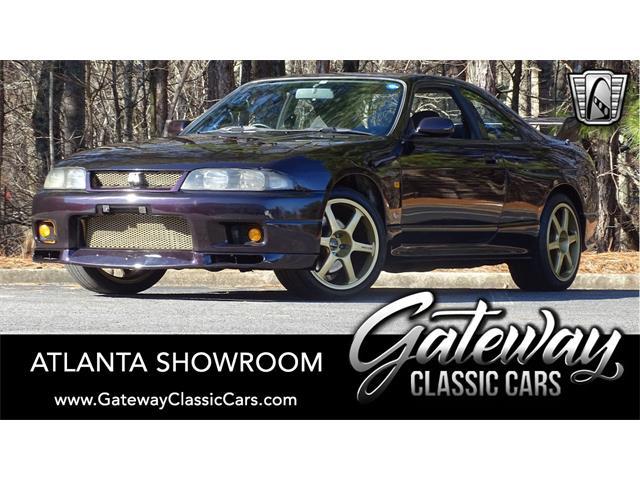 1995 Nissan Skyline (CC-1466215) for sale in O'Fallon, Illinois