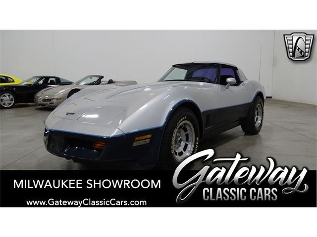 1981 Chevrolet Corvette (CC-1466335) for sale in O'Fallon, Illinois
