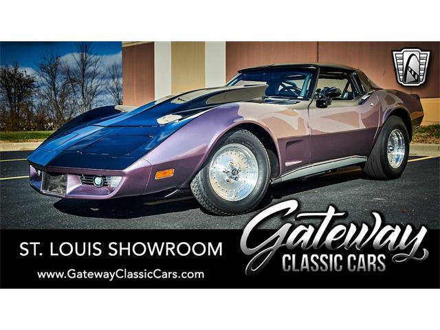 1979 Chevrolet Corvette (CC-1466378) for sale in O'Fallon, Illinois
