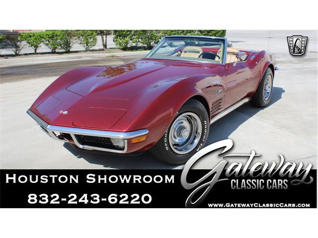 1971 Chevrolet Corvette (CC-1466770) for sale in O'Fallon, Illinois