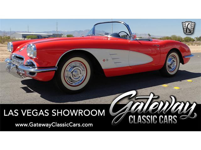 1958 Chevrolet Corvette (CC-1466836) for sale in O'Fallon, Illinois
