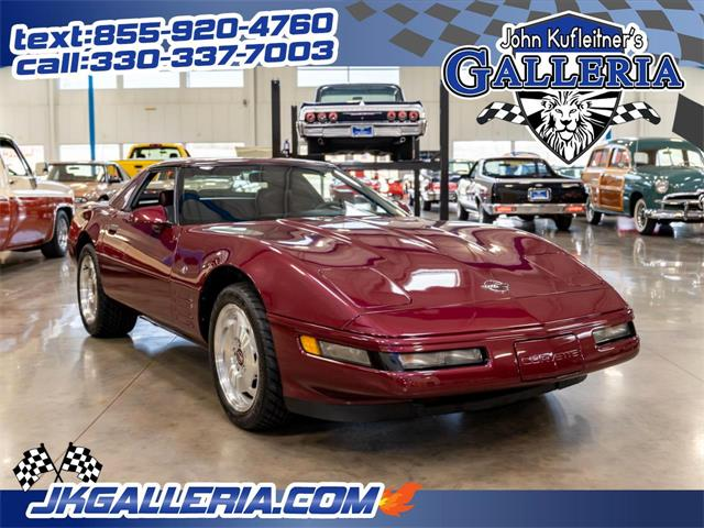 1993 Chevrolet Corvette (CC-1466882) for sale in Salem, Ohio