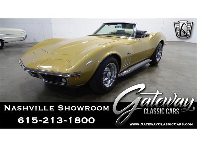1969 Chevrolet Corvette (CC-1466917) for sale in O'Fallon, Illinois
