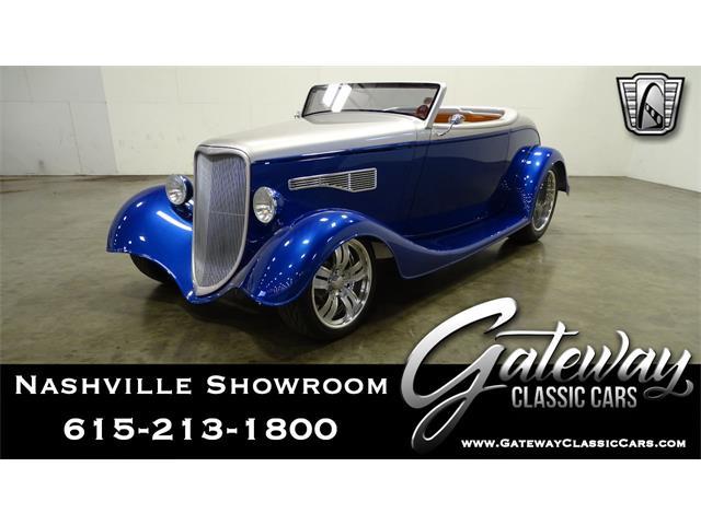 1933 Ford Coupe (CC-1466921) for sale in O'Fallon, Illinois