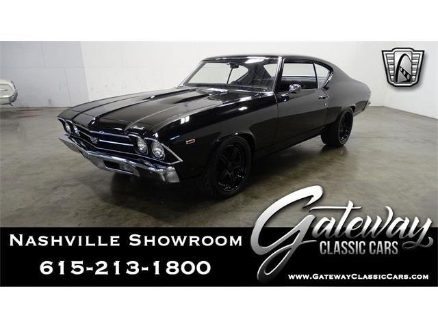 1969 Chevrolet Chevelle (CC-1466936) for sale in O'Fallon, Illinois