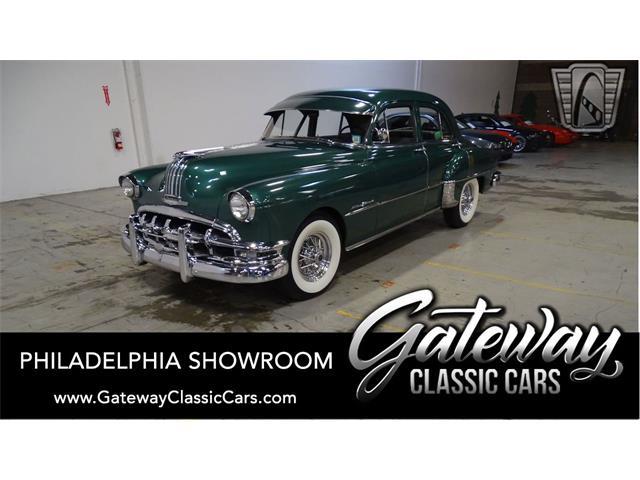1950 Pontiac Chieftain (CC-1466973) for sale in O'Fallon, Illinois