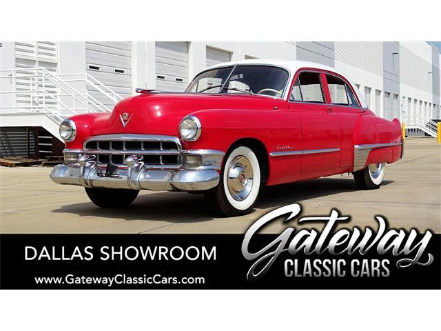1949 Cadillac Series 61 (CC-1467078) for sale in O'Fallon, Illinois