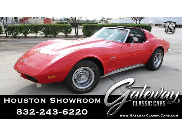 1973 Chevrolet Corvette (CC-1467114) for sale in O'Fallon, Illinois