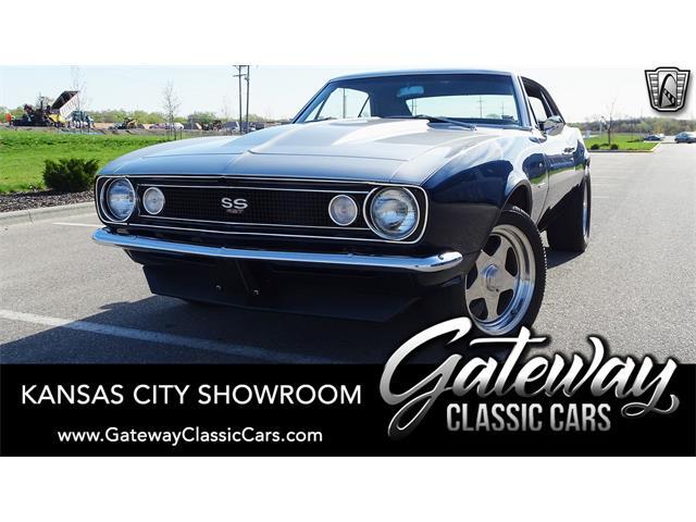 1967 Chevrolet Camaro (CC-1467173) for sale in O'Fallon, Illinois