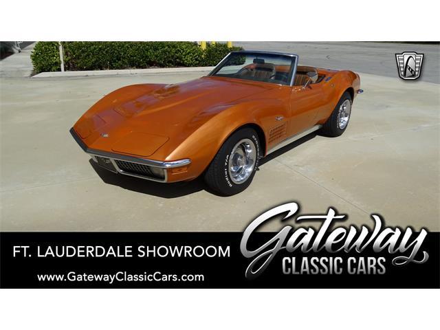 1971 Chevrolet Corvette (CC-1467310) for sale in O'Fallon, Illinois