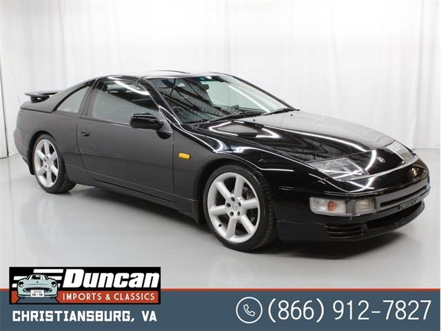 1995 Nissan 280ZX (CC-1467464) for sale in Christiansburg, Virginia