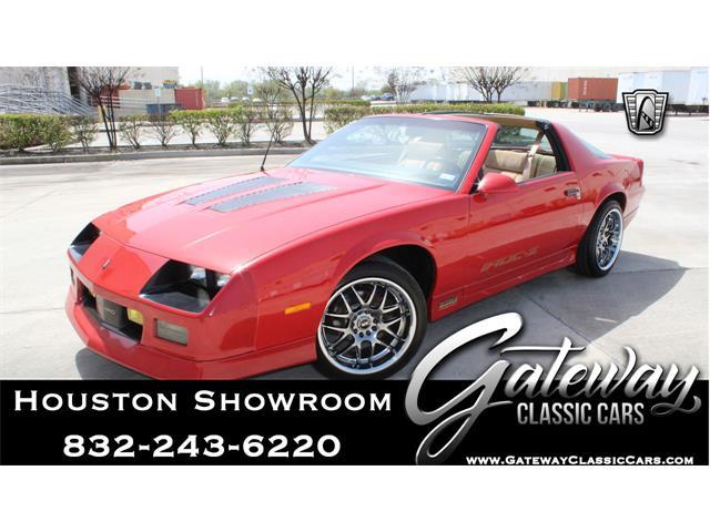 1985 Chevrolet Camaro (CC-1468112) for sale in O'Fallon, Illinois