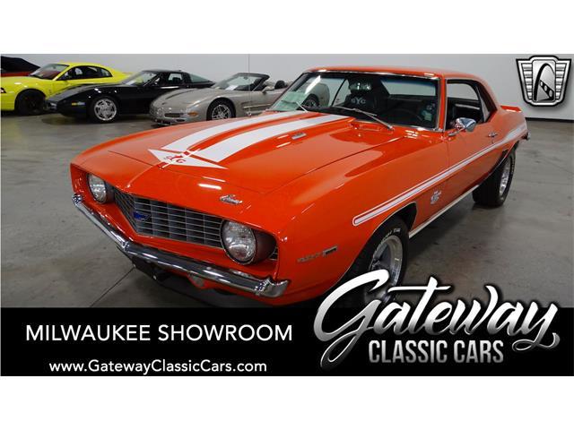 1969 Chevrolet Camaro (CC-1468218) for sale in O'Fallon, Illinois